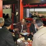 isfahan_show_2010_26_20110104_1198889983