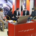 نمایشگاه اصفهان 2010