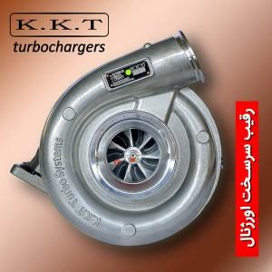 kkt_turbo