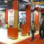 tehran_show_2010_11_20110104_1688826745